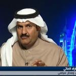 فيديو| «محلل»: الحسم العسكري كفيل بتأمين مستقبل اليمن