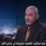فيديو  كيف استثمرت القاهرة عضويتها في مجلس الأمن لنصرة القدس