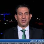 فيديو| الشمري: الأوضاع في إقليم كردستان لن تنفلت لدرجة تستدعي تدخل بغداد