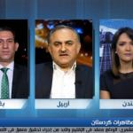فيديو| أكاديمي يشرح أسباب الأزمة الاقتصادية في إقليم كردستان العراق