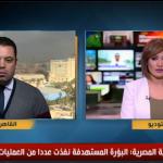 فيديو  تفاصيل مداهمة «الداخلية المصرية» لبؤرة إرهابية بالشرقية