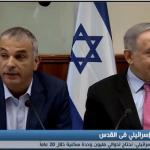 فيديو  الاحتلال الإسرائيلي يسعى لتنفيذ أكبر مخطط استيطاني في القدس المحتلة