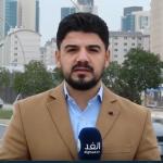 فيديو| هدوء حذر بالسليمانية العراقية بعد اضطرابات ضد حكومة كردستان