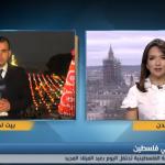 فيديو  مراسل الغد: أجواء عيد الميلاد تسيطر على مدينة بيت لحم