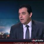 فيديو| «خبير مصري يكشف العلاقة بين عناصر «خلية الشرقية» والإرهاب في سيناء