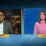 فيديو  باحث: انتفاضة الشعب اليمني ضد الحوثي لرفضه الدور الإيراني في بلده