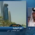 فيديو| محلل: البورصة القطرية تقترب من أدنى مستوياتها بسبب المقاطعة العربية