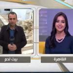 فيديو  مراسل «الغد» في جولة بمعالم مدينة بيت جالا الفلسطينية