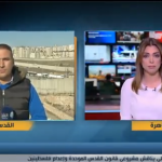 فيديو| مراسل «الغد»: غضب فلسطيني بسبب مشروع قانون يحظر التفاوض على القدس