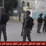 فيديو| قوات الاحتلال تقمع مسيرة يتقدمها النساء في بيت لحم