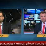 فيديو| فتح: كوشنير يجعل القضية الفلسطينية ورقة مقايضة مقابل ملفي داعش وإيران