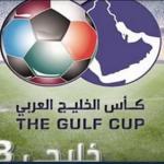فيديو| صحفي: المنتخب السعودي مرشح بقوة لإحراز كأس «خليجي 23»