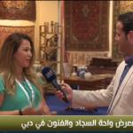 فيديو| جولة داخل معرض واحة السجاد والفنون بمهرجان دبي للتسوق