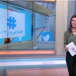 فيديو| «يوم جديد» يستعرض أبرز ما تداوله رواد السوشيال ميديا