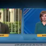 فيديو| مراسل الغد: البرلمان العربي يطالب بعقد قمة عربية للتصدي لقرار ترامب