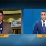 فيديو  مراسل الغد: البورصة المصرية تسجل أعلى رقم منذ تاريخها