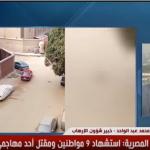 فيديو| 3 أهداف وراء هجوم كنيسة حلوان في مصر