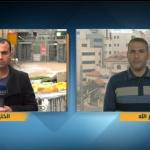 فيديو| مراسلا الغد: استمرار مسيرات الغضب الفلسطينية