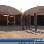 فيديو| قوات حماية الشعب الكردية تعلن تحرير ريف دير الزور الشرقي