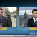 فيديو  مراسل الغد: مضبوطات الإرهابيين تدل على أنهما كانا يخططان لعملية كبيرة