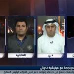 فيديو| محلل يوضح أسباب تعمق الخلافات بين حزب صالح والحوثيين