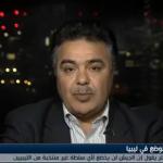 فيديو| محلل: استمرار الخلاف بين البرلمان ومجلس الدولة يعرقل الانتخابات في ليبيا