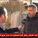 فيديو| «حقوقي»: المستوطنون اعتادوا الاعتداء على الفلسطينيين بالبلدة القديمة
