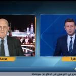 فيديو| «محلل روسي»: موسكو لا ترى سببا لبقاء قواتها في سوريا
