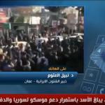 فيديو  «خبير»: عقوبات قادمة تنتظر إيران والمظاهرات مرشحة للتصعيد