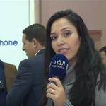 فيديو   الرئيس المصري يشهد فعاليات مؤتمر القاهرة الدولي للاتصالات