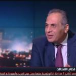 «الاتصالات المصرية»: اعتماد التوقيع الإلكتروني خلال الأسابيع المقبلة