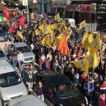 آلاف الفلسطينيين يتظاهرون في غزة والضفة تنديدا بقرار ترامب