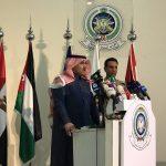 التحالف بقيادة السعودية يسمح بدخول روافع إلى ميناء الحديدة اليمني