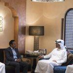 الشيخ محمد بن زايد يقدم التعازي لنجل علي عبدالله صالح