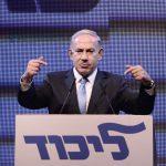 السلطة الفلسطينية تدعو لإدراج حزب الليكود الإسرائيلي على قائمة الإرهاب العالمية