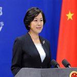 الصين تهاجم الاستراتيجية الأمنية الأمريكية