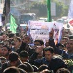 عشرات الآلاف يتظاهرون في غزة اعتراضا على قرار ترامب بشأن القدس