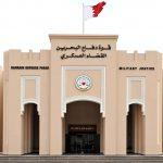 الإعدام لستة متهمين بقضية الشروع في اغتيال القائد العام لقوة دفاع البحرين