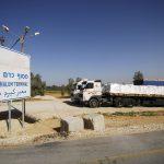 الاحتلال يعيد فتح معبر كرم أبو سالم التجاري مع غزة