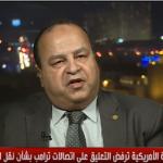 فيديو| خبير: إسرائيل ليس لها حق في القدس الشرقية أو الغربية وفقا للقانون الدولي