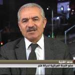 اشتية لـ«الغد»: سنستمر في ملاحقة أمريكا.. والأحمد في القاهرة لدفع المصالحة