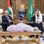 الرئيس الفلسطيني يدين إطلاق صاروخ من اليمن باتجاه العاصمة السعودية