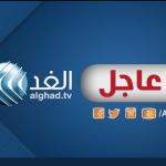 مراسل الغد: قوات الاحتلال تطلق قنابل الغاز لتفريق المظاهرات في بيت لحم