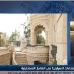 فيديو| إغلاق أقدم فندق في فلسطين بسبب اعتداءات الاحتلال