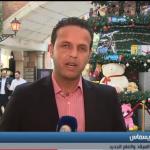 فيديو| كاميرا الغد تنقل مظاهر الاحتفال بالكريسماس في دبي
