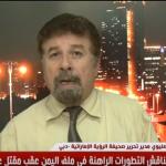 فيديو  صحفي: الأزمة القطرية لم تدرج على جدول أعمال القمة الخليجية