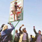 «صنعاء العروبة» تنتفض ضد ميليشيا الحوثي الإيرانية