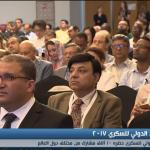 فيديو  10 آلاف مشارك بمؤتمر الاتحاد الدولي للسكري بأبوظبي