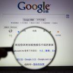الصين حجبت 13 ألف موقع إنترنت منذ العام 2015
