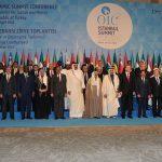 منظمة التعاون الإسلامي تعقد جلسة استثنائية الأربعاء لبحث قرار ترامب